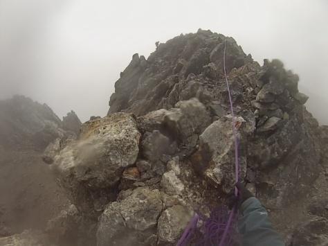 llegada a cima. captura de imagen: Félix Escobar